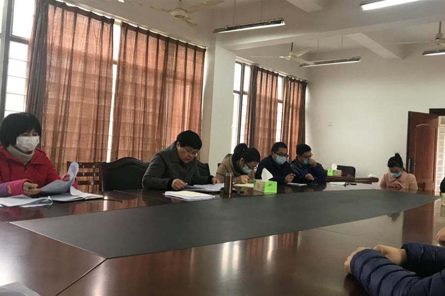 图书馆召开党风廉政建设专题会议